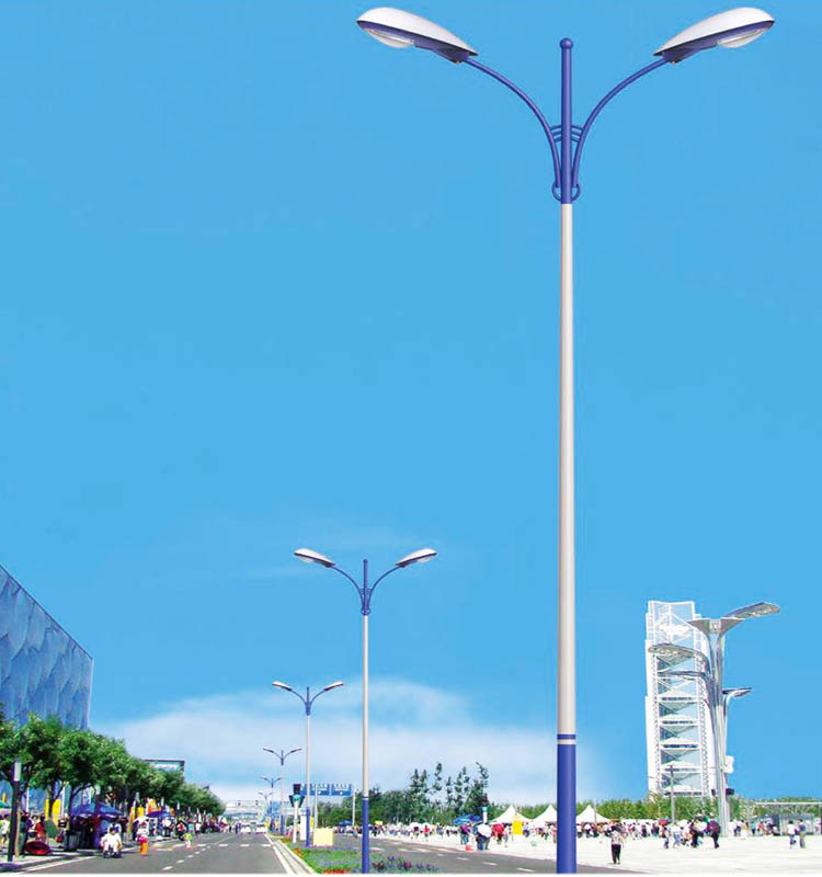 Double Arm Street Lighting Pole With Led Lamp