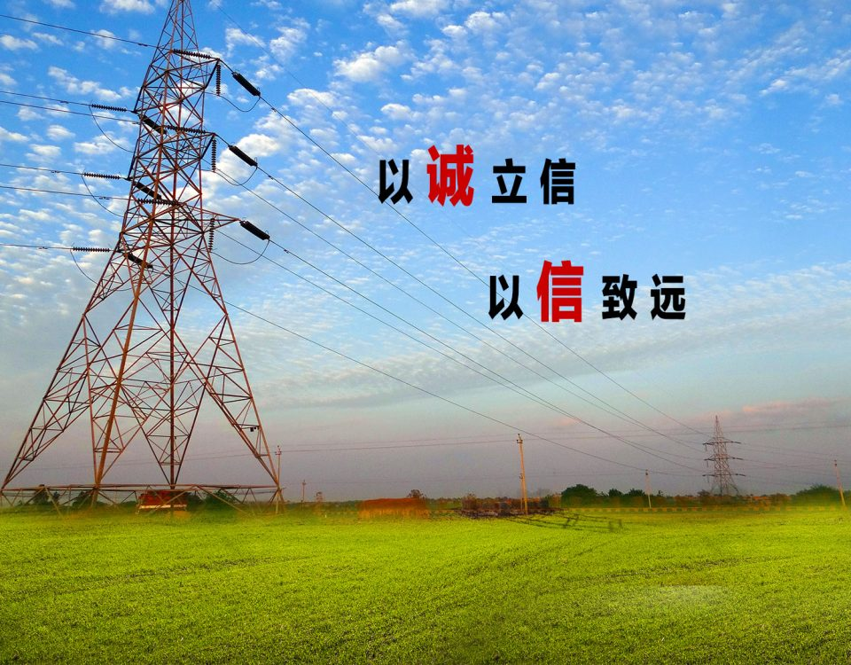 35KV-500KV High voltage Power transmission line Angular steel tower 10-40M