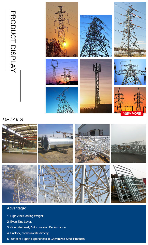 steel lattice galvanized high-voltage power transmission towers