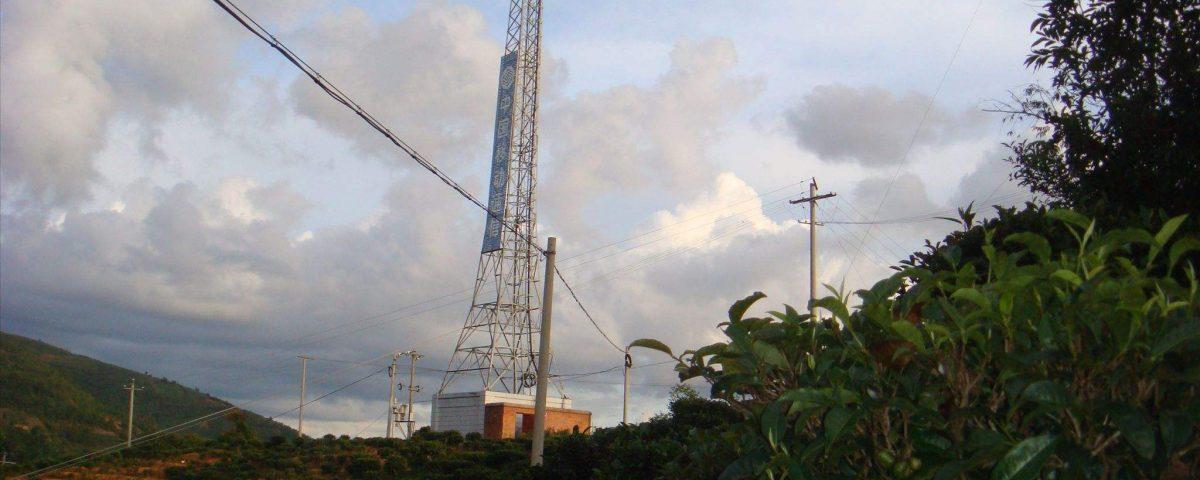 galvanized steel telecommunication tower