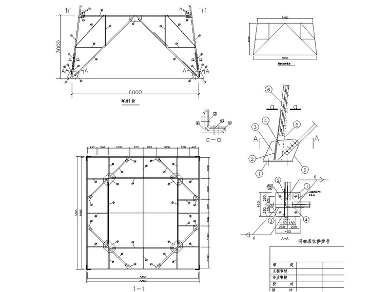 15 meters observation tower steel structure _3