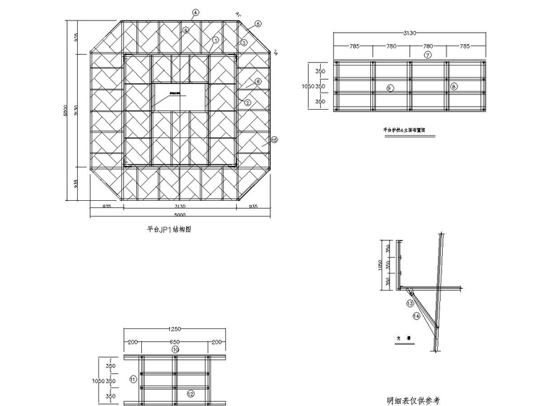 15 meters observation tower steel structure drawing _4